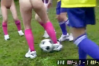 Avid Japanese Soccer Game (Uncensored)