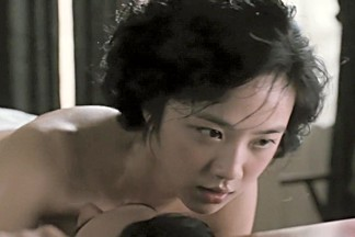 Lust, Caution (2007) - HD1080p - Wei Tang